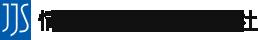 印刷・Web制作・緊急地震速報・音声告知放送システム | 情報事務資材株式会社